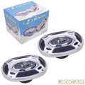 Alto-falante - H-Buster - Quadraxial - 6X9 - 110W RMS - par - QB-6938
