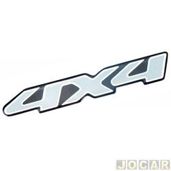 Letreiro - alternativo - S10/Blazer 1995 até 2011 - 4X4 - resinado - prata - cada (unidade)