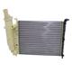 Radiador do motor - alternativo - Visconde - Palio 1996 até 1998 - Siena até 1998 - sem ar condicionado - com reservatório - cada (unidade) - 12533